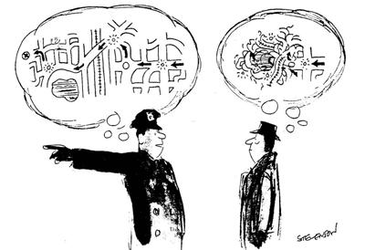 Comunicação Concreta - Motivaplan